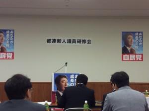 自民党本部会議室
