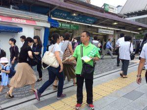 「飯田橋駅西口にて」